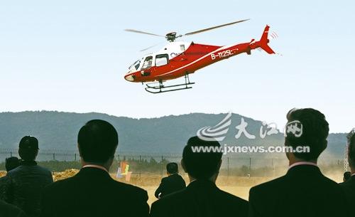 九江造直升机首飞成功 计划今年生产销售3架