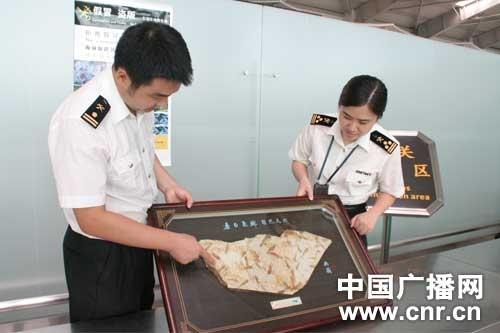 大连机场海关11日查获一块珍贵狼鳍鱼古化石