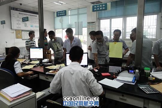 南航深圳货站进港打响航班延误保卫战
