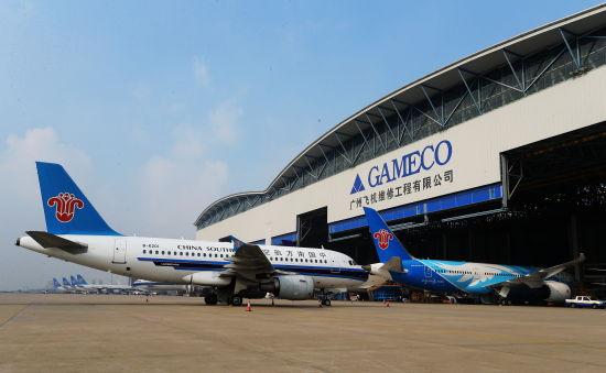 广州飞机维修工程有限公司机库-南航飞机。