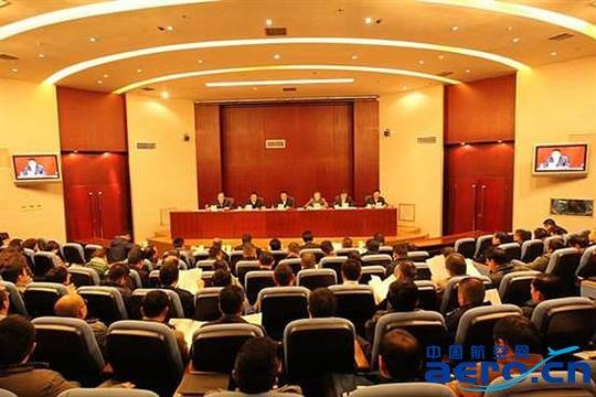 民航西南地区2015年工作会议圆满召开