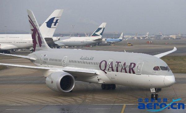 新飞机追踪系统