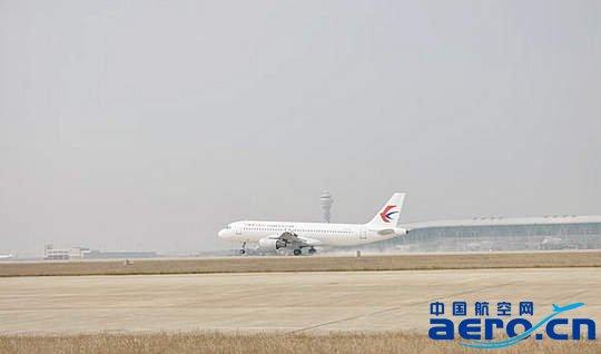 上海浦东机场第四跑道正式启用