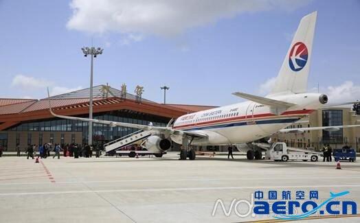 神农架机场设计飞机年