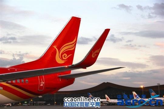 号为b-1507的飞机计划从5月20日开始执行昆明至临沧