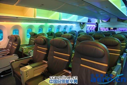 天津机场迎来第一架波音787