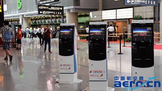 亚洲必赢626.net 2