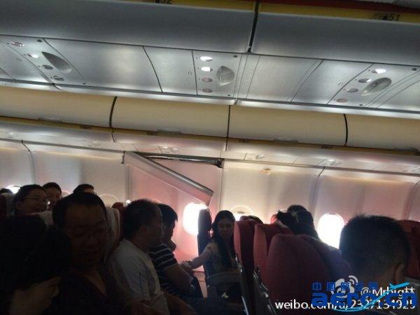 海航飞北京航班遭遇颠簸