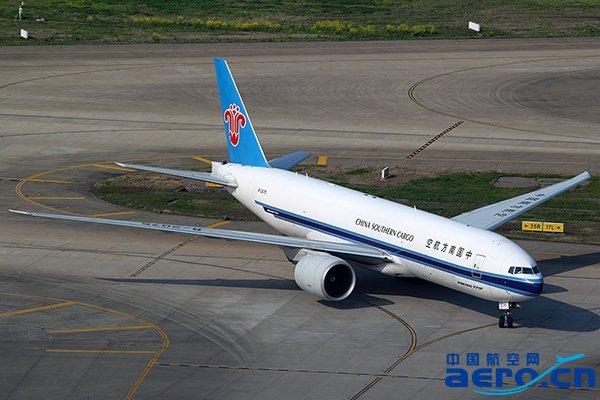 777飞机有多重