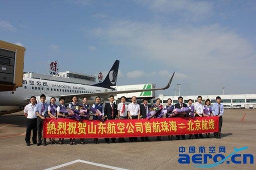 南昌到北京的飞机
