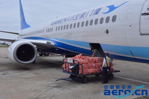 可以装上飞机货舱