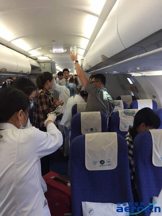 飞机紧急广播音频