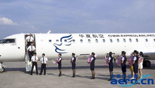 华夏航空购10架庞巴迪飞机