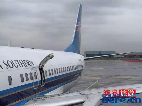 成都飞乌鲁木齐航班现奇葩乘客