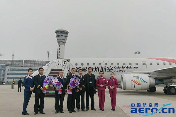 多彩贵州航空开通贵阳=万州=南京独飞航线