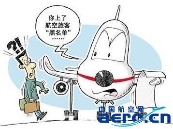 民用飞机分类标准