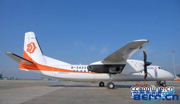 """奥凯航空新舟60飞机(B-3433) 近日,民航中南管理局对凌云(宜昌)飞机维修工程有限公司(简称:凌云飞机维修)作出""""暂停西飞MA60飞机3C检维修能力3个月的行政处罚""""决定。 据悉,4月29日,凌云飞机维修对奥凯航空B-3433飞机实施3C定检过程中,在维修现场管理,工作连续性管理方面存在漏洞,机务维修人员、检验员违反局方适航管理要求,漏装了奥凯航空B-3433飞机右外襟翼内作动筒内侧十字接头处连接螺栓的开口销,导致该架飞机在后续飞行中连接螺栓脱落,造成右外襟翼故障。 此次民"""