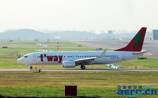 呼和浩特机场=韩国大邱航线成功首航