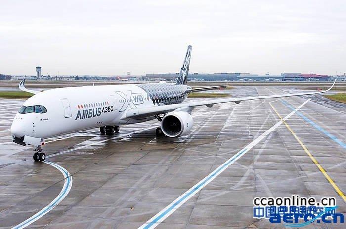 空客碳纤维喷涂a350xwb宽体飞机6月27日来华巡演