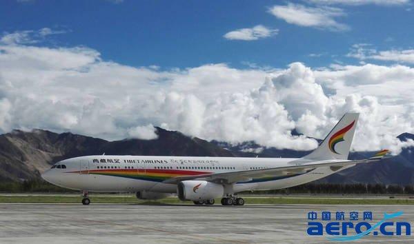 航空接收其首架空客A330宽体飞机