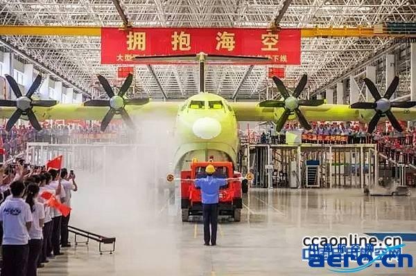 """大型水陆两栖飞机蛟龙AG600 7月23日,由中国航空工业集团公司(简称""""中航工业"""")研制的国产大型灭火/水上救援水陆两栖飞机AG600 (以下简称""""AG600飞机"""")01架机在珠海实现总装下线,标志着该型机首架机机体结构和机载系统安装工作正式完成,全面进入地面联调联试阶段,也标志着AG600飞机项目工程研制工作取得重大阶段性成果,为下一步首飞奠定了良好的基础。 作为我国""""三个大飞机""""之一的大型水陆两栖飞机AG600,承载着国家和民"""