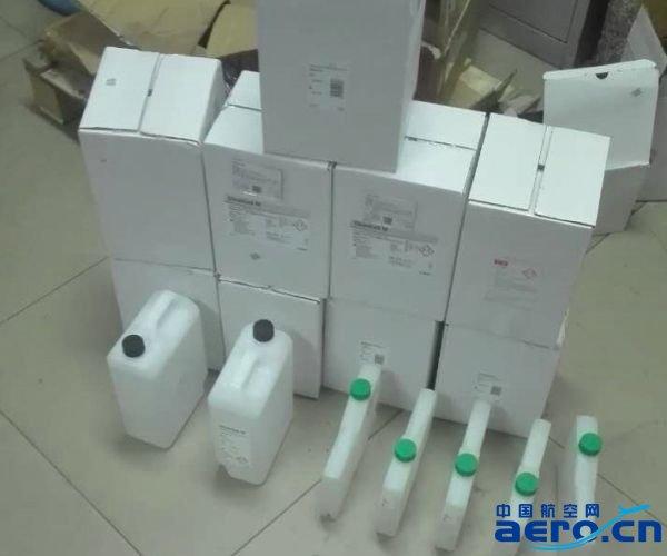 首都机场安检在货物中查获大量腐蚀性液体