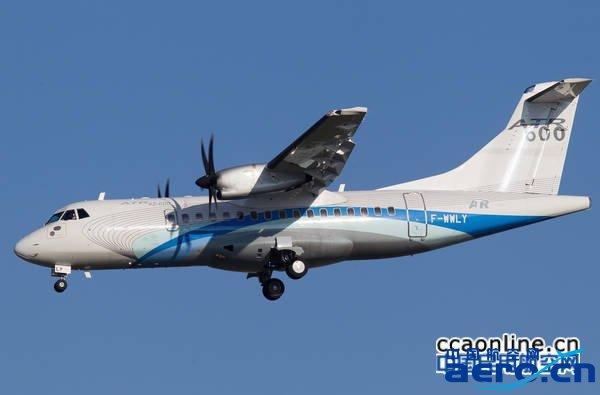 航空制造  atr公司由意大利及法国合组的飞机制造商
