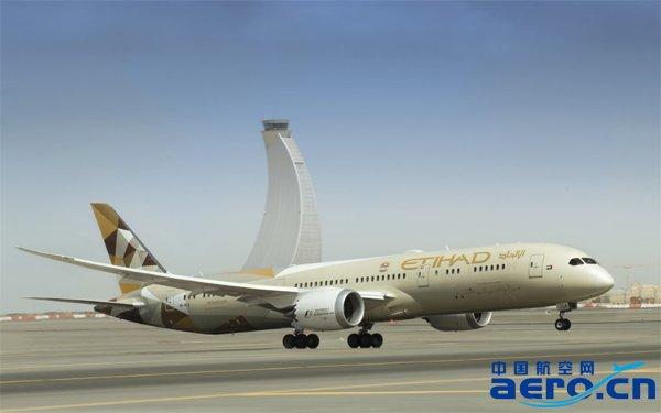 沙特787一9飞机座位图