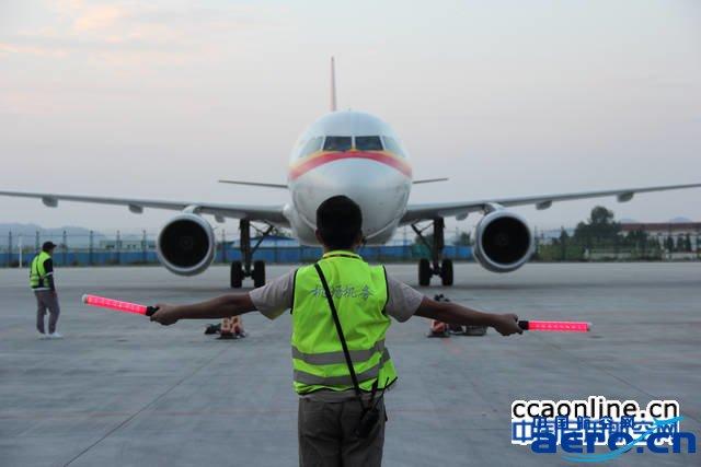 贵阳机场成为西南地区首个hud特殊ii类起降机场