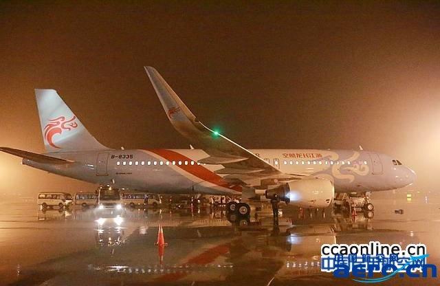 浙江长龙航空和aercap签订20架飞机租赁协议