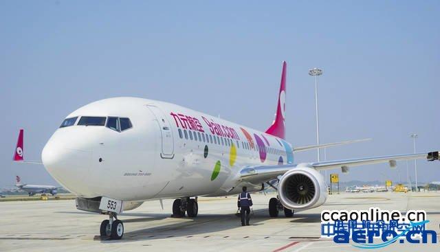 九元航空开通广州至无锡,大连,哈尔滨低成本航线