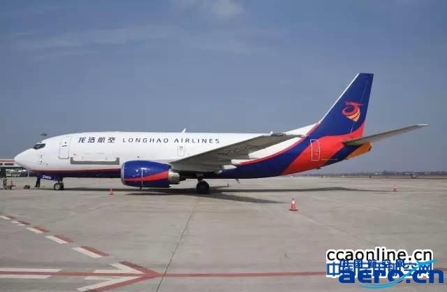 大约一小时后,飞机从天津机场起飞,经南通返回泉州.
