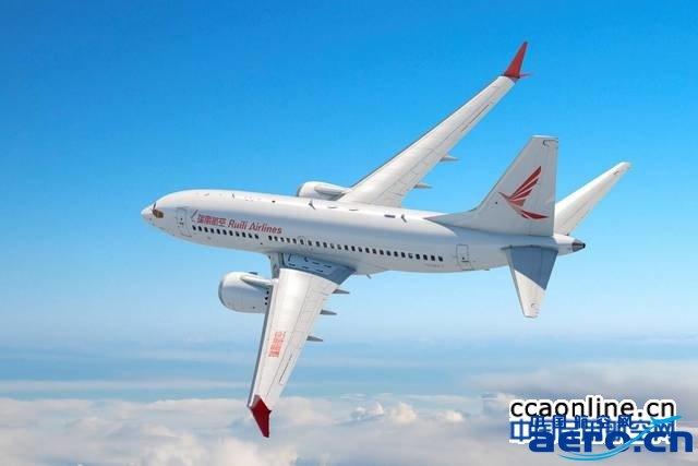 瑞丽航空在巴黎航展签购20架波音737 max飞机