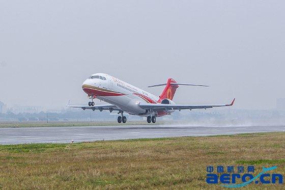 交付成都航空运营的arj21飞机