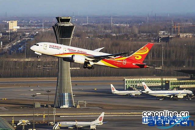 海航空管首都机场