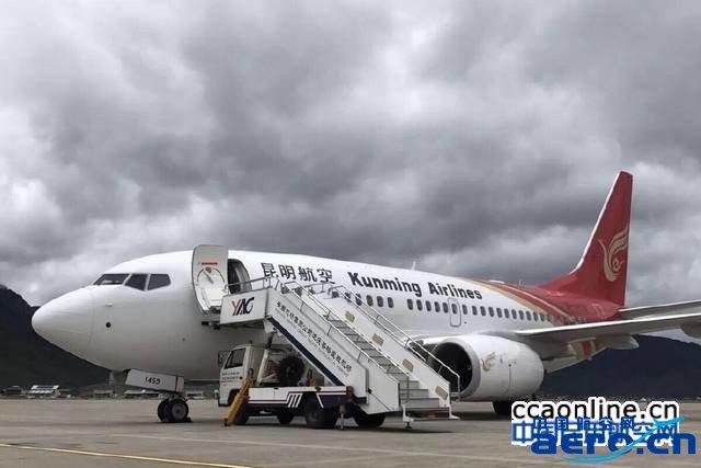 共有7条国内航线,其中保山至北京,杭州,西安,南京,长沙5条为直飞航线