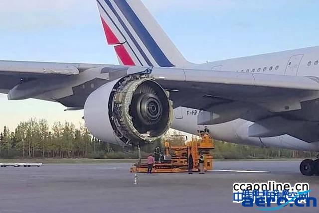 法航空客a380客机发动机空中炸裂,成功备降加拿大