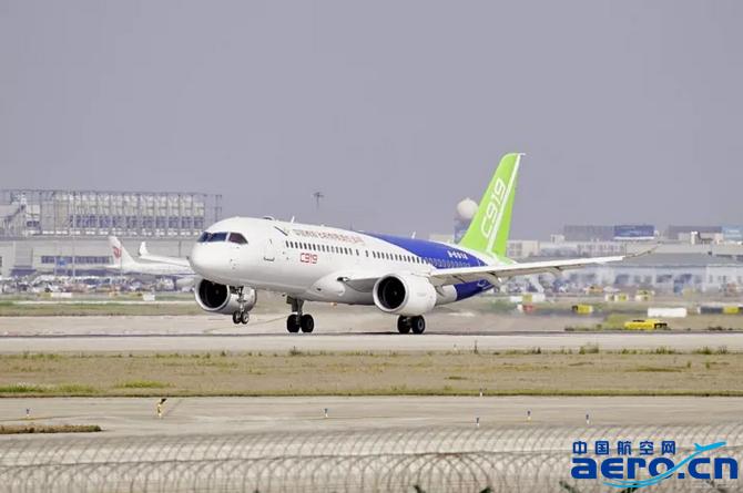 主页 航空制造               国产大飞机c919(图片来源:yy的茶渍饭)