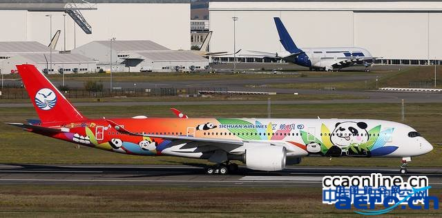 川航首架空客a350xwb宽体飞机在法国成功首飞