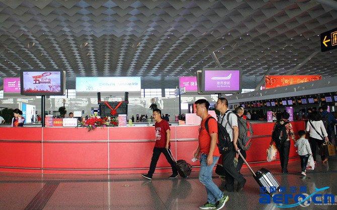 新增郑州至邵阳,大理,重庆航线.    金鹏航空航班量同比增长208%.
