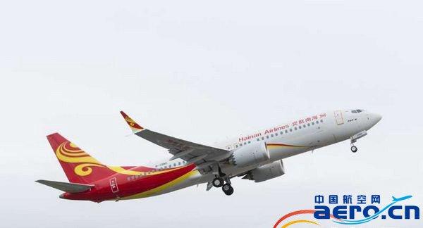 海南航空接收首架波音737max飞机