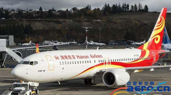 """海南航空目前拥有以波音737、波音787和空客A330为主的年轻豪华机队,其中波音机队共221架,波音机队年龄平均4.74年。海南航空从1993年第一架波音737-200投入运营以来,已持续安全运营24年,累计安全飞行超600万飞行小时。作为SKYTRAX全球最佳航空公司TOP10,海南航空一直以来积极采用新技术、引进新机型,凭借连续七年蝉联SKYTRAX""""全球五星级航空公司""""的高品质服务,致力于为全世界旅客带来舒适、安全、温馨的乘机体验。"""