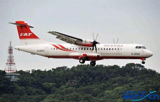 远东航空公司目前使用平均20年机龄的老飞机.图片来源:台媒