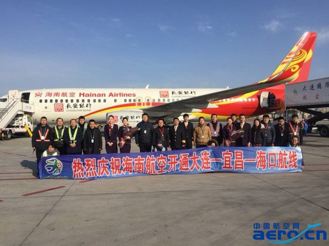 航班具体时刻为:大连-宜昌-海口航班号为hu7206,大连起飞时刻为11:35
