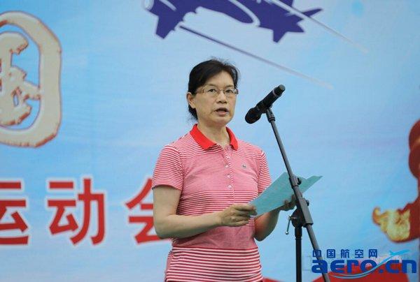 中国民航工会常务副主席黄丽辉闭幕式上致辞.jpg